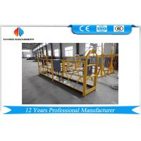 Buy cheap Rated Load 800kg Temporary Suspended Platform With Motor Power 2 * 1.8kw  Lifting Cradle product