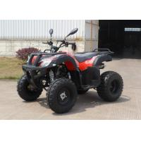 China CVT All Terrain Utility Vehicle 200cc 4 Stroke Oil-Cooled Engine wholesale