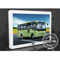 China 23.6 Inch Metal Shell Elegant Wall Mount Bus Media Player USB Advertising Update wholesale