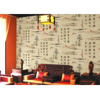 Buy cheap Chinese Landscape Poetry Asian Inspired Wallpaper For Tea House / Study from wholesalers