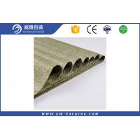 China Customized film coated bag pp woven sand bag for flood control at any color such as white color, green color sand bag wholesale