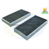 China Activated Carbon BMW Cabin Air Filter Compact Structure With Purify Air wholesale
