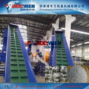 China 300kg/h pp pe film crushing washing line wholesale