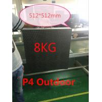 China HD Outdoor Aluminum Module P4 Flexible Led Display High Brightness wholesale