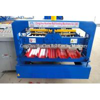 China Trapezoid Roofing Sheet Roll Forming Machine 12 month warranty wholesale