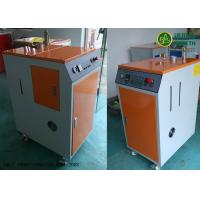 China Electricity / Oil Fired Steam Generator 9kw , Vertical Small Water Tube Steam Boiler wholesale