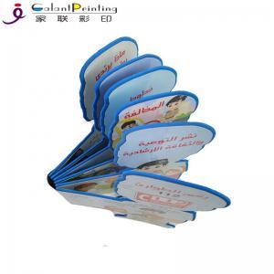 China Waterproof Laminated EVA Die Cut Book Printing Round Corner Customized Size wholesale