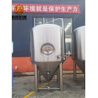 China Efficiency Stainless Steel Fermentation Tank Servicing Tank For Micro Brewery , Brewpub wholesale