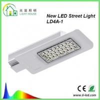 China Waterproof 30W LED Street Light Lightning Protection Standard, CE RoHS 50 / 60 Hz wholesale