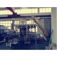 China GFP1S1fully automatically packaging machine wholesale