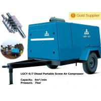 High precision portable screw air compressor low noise LGCY12/7 12m³  7bar