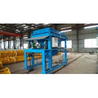 China Autoclaved Aerated Concrete Mixing Equipment Concrete Production Line wholesale
