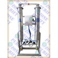 China PSA oxygen generator on sale