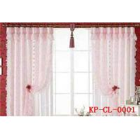 Buy cheap Curtain (polyester /cotton print) from wholesalers