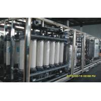 China Single Stage Reverse Osmosis Seawater Desalination Equipment With Water Treatment wholesale