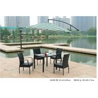 China 2014  pe rattan wicker coffee one table four chair outdoor sets wholesale