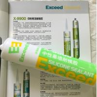 China Heat Resistant Silicone Sealant For Aquariums wholesale