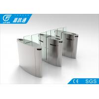 China Customized Speed Flap Gate Barrier Gate RFID Access Control For Office Building wholesale