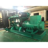 China 800KW / 1000KVA Yuchai Power Diesel Generator Water Cooled 1500RPM Generator wholesale
