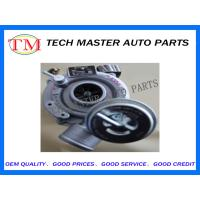 China Audi VW Engine Turbocharger K03 53039880016 078145703 078145701 wholesale