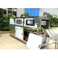 Buy cheap 5 Gallon 20 liter Water Filling Production Line Full Automatic from wholesalers