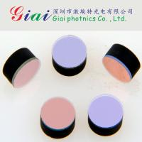 China 850nm Optical IR Filters Narrow Bandpass Optical Interference Filter wholesale