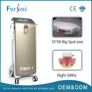 China faster & comfortable shr laser hair removal machine e-light ipl rf nd yag laser wholesale