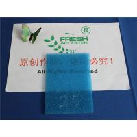 Quality 700㎡/g Activated Carbon Filter Media , 0.8MPa Activated Carbon Filter Sheets for sale