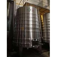 China Customized 50hl Beer Fermentation Tanks Wine Making Kits With Adjustable Voltage wholesale
