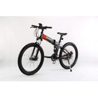 China 26 Inch E Mountain Bikes 250W Motorised Mountain Bike With Electric Motor wholesale