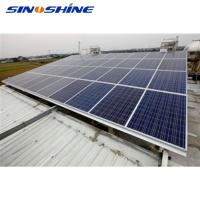 Buy cheap China new energy on grid sun power 1 megawatt solar system price from wholesalers
