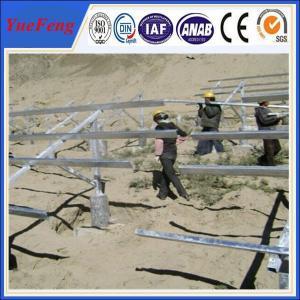 China Solar Panel Ground Mounted,Solar Power Plant 1MW on grid,Large-scale Solar Ground Plant wholesale
