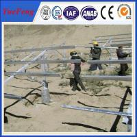China Solar Panel Ground Mounted,Solar Power Plant 1MW on grid,Large-scale Solar Ground Plant on sale