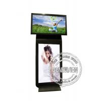 China 52 Inch Kiosk Digital Signage with 8ms Response Time wholesale
