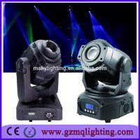 China RGBW Aluminum Materials Mini Moving Head Stage Lighting 7R 19X15 W PAR Light wholesale