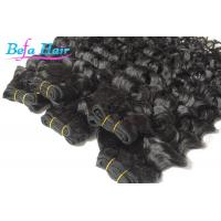 China Natural Black 18 Or 20 Inch Hair Extensions , Italian Curl Unprocessed Hair Weave wholesale