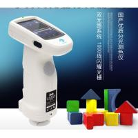 China 3NH Portable Color Spectrophotometer TS7700 For Paint Plastic Dyeing Car Repaire on sale