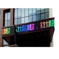 China Aluminum P10 Full Color LED Display Variable Message Signs With Proven Reliability wholesale