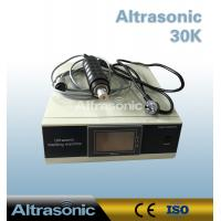 China Light Weight Portable  Auto Door Ultrasonic Riveting Welding Machine 50HZ / 60HZ wholesale