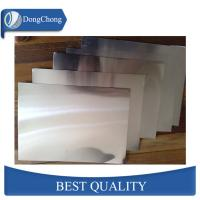 China 8011 Aluminium Alloy Sheet Bottle Cap H18 0.15mm - 0.25mm Thickness on sale