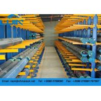 China Warehouse Industrial Storage Rack System Both Aluminum Pipe Side Optional Color wholesale