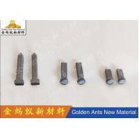 Buy cheap Recycling Use Tungsten Carbide Bar / Customized Cemented Carbide Rods from wholesalers