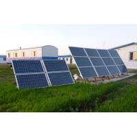 China Large Home Solar Power System , 5kW Off Grid Solar Power Systems For Homes on sale