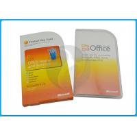 China Yellow Color Microsoft Office Professional Plus 2010 / 2013 PKC Version wholesale
