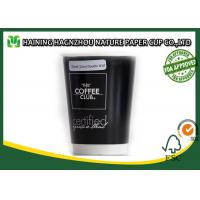 China Gold Foil 12 Oz  Insulated Disposable Coffee Cups Black Color FDA Certification wholesale