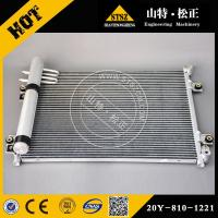 China Hot sale! Komatsu excavator PC200-8MO new type air conditioner ass'y 2A5-979-1112 wholesale