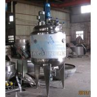 China Stainless Steel Sanitary Mixing Tank Machines For Making Shampoo Material Liquid Mixing Tank wholesale