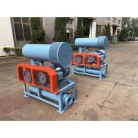 China 1.5-200KW Tri Lobe Roots Blower For Various Uses / Roots Style Blower wholesale