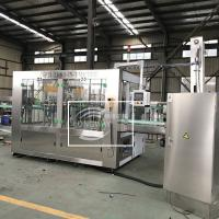 Buy cheap Thailand Customized Monolithic Clear Water Filling Machine Mineral water plastic from wholesalers