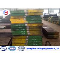 Quality Good Hardenability 1.2344 Tool Steel , Alloy Tool Steel For Die Casting Steel for sale